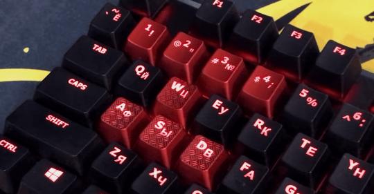 Раскладка кнопок