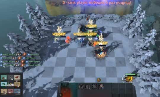 Победа Dota Auto Chess