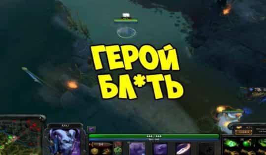 Язык русский